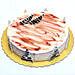 Tempting Victoria Cake 8 Portion
